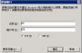 windows:win2003firewall-5.png