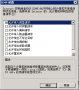 windows:win2003firewall-8.png